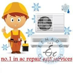 AC REPAIR SERVICES DELHI NCR |  ☏