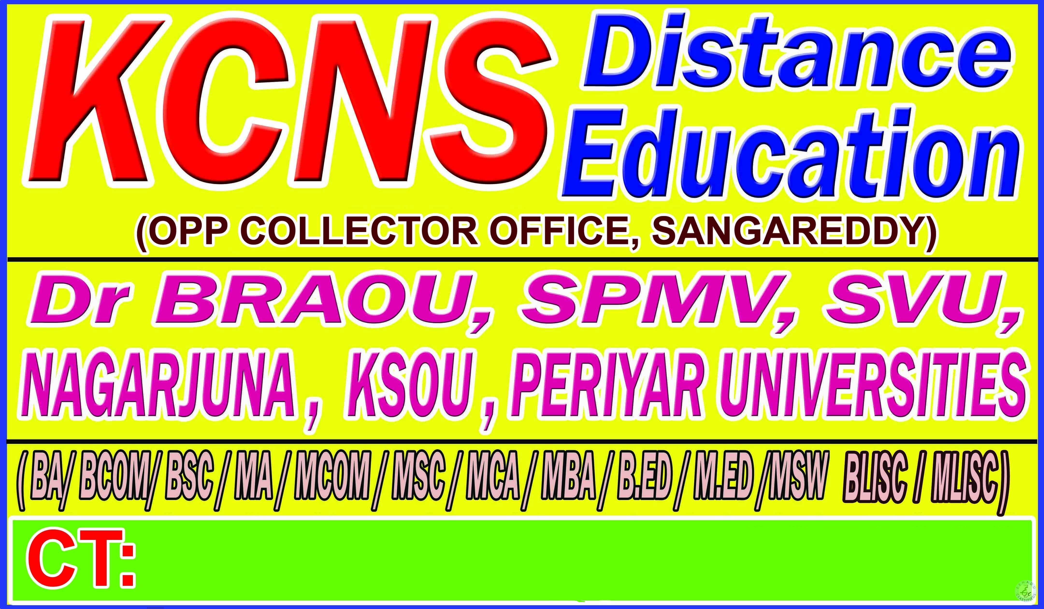 Distance Education At Sangareddy