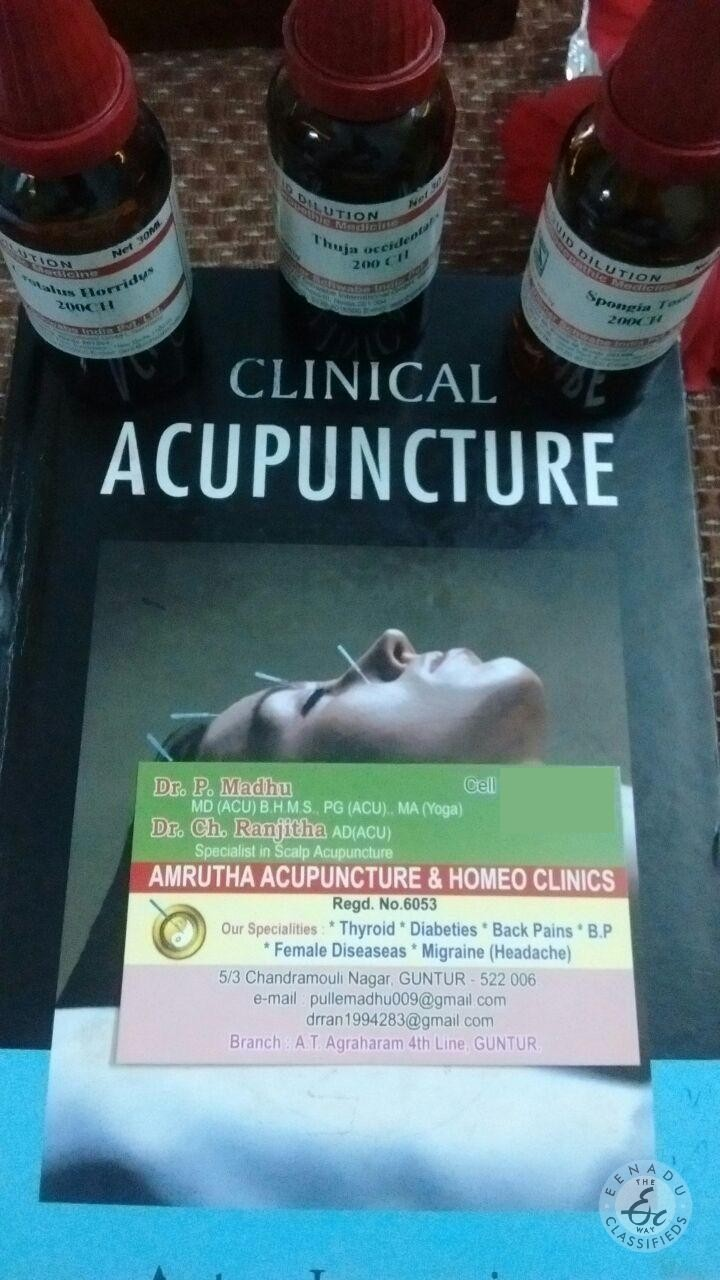 Amrutha HOMEO Physiotherapy&Acupuncture Clinic At Guntur