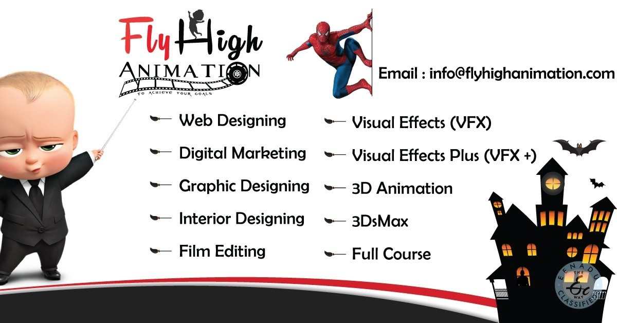 fly high animation multimedia institute in hyderabad