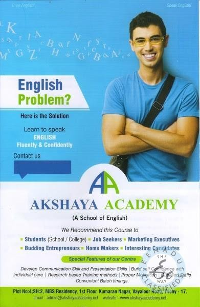 Spoken English In Tamilnadu