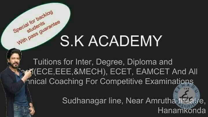 tuitions and coaching centers in warangal