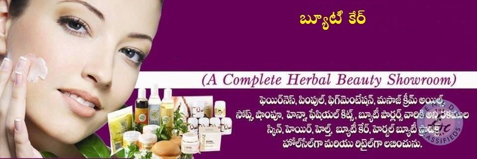 Beauty Products Dealer In Kurnool