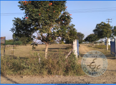 Plots For Sale In Cheriyal Hyderabad
