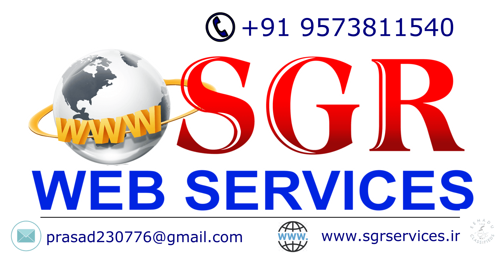 Website Service In Chittoor