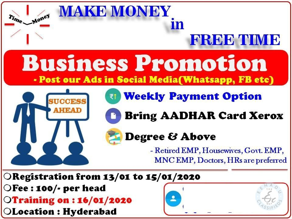 Business Promotion Training In Kukatpally Hyderabad