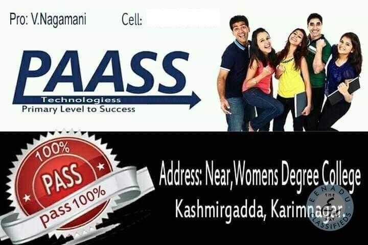 Tuitions For B.Tech In Karimnagar