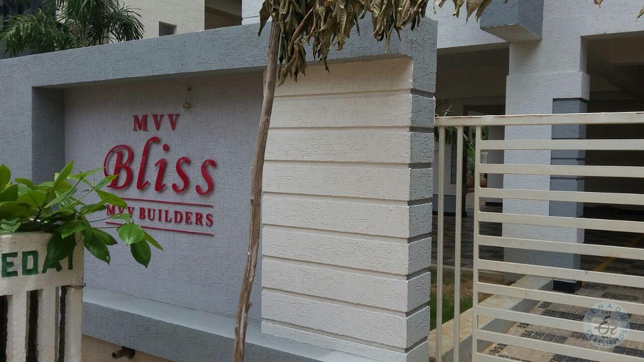 Flat For Rent In Visakhapatnam