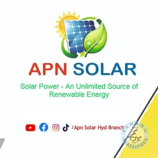 Dealer And Distributors For Solar Products In Adilabad