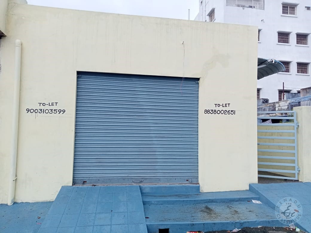 Commercial Space For Rent In Kurnool