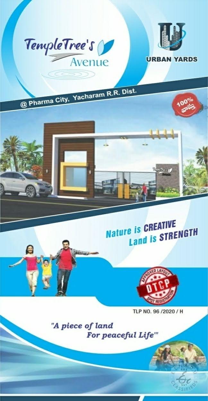 Plot For Sale In Yacharam Hyderabad