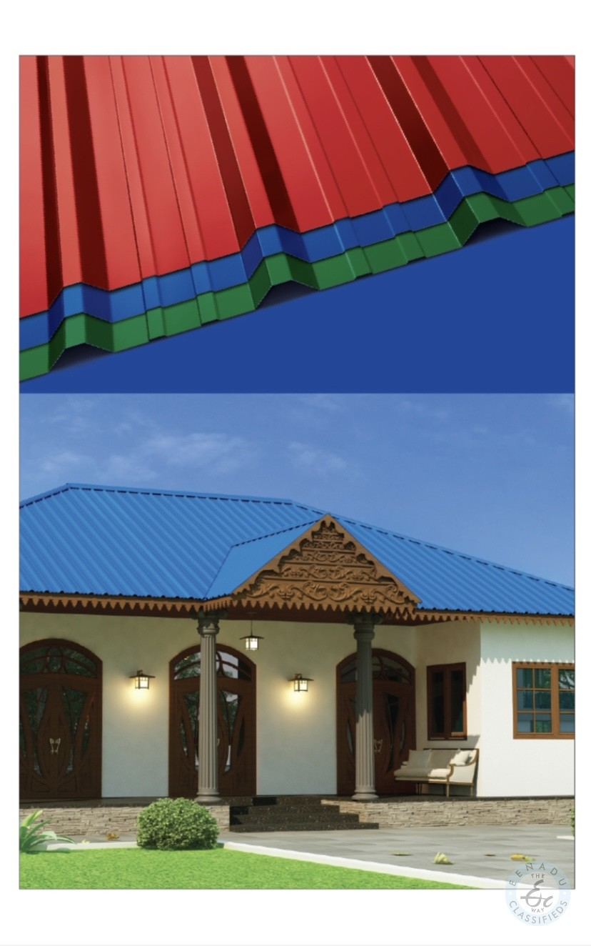 Roofing Industry In Kakinada East Godavari