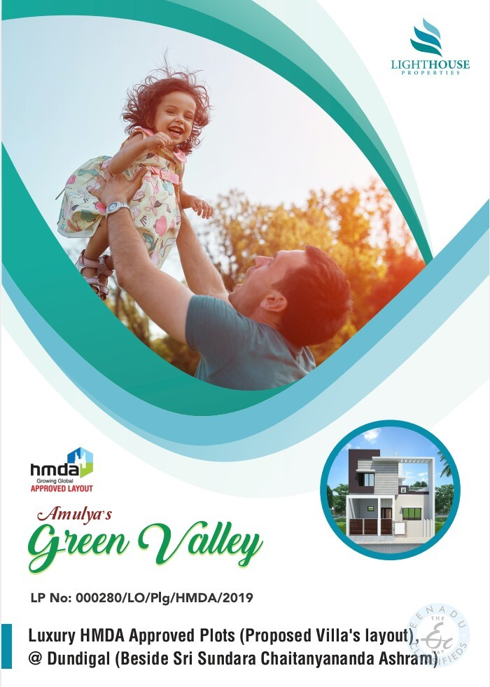 Plot For Sale In Dundigal Hyderabad