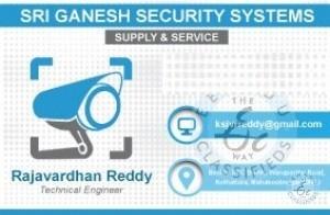 SRI GANESH SECURITY SYSTEMS