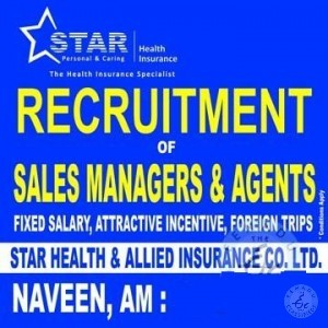 Jobs - Insurance Sales Managers / Wanted Agents / Do You Have A Health Card