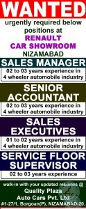 Wanted Job Automobile