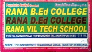 WANTED STAFF (ALL SUBJECTS & CLERKS)For RANA B.Ed,D.Ed,School PENUKONDA ANANTAPUR