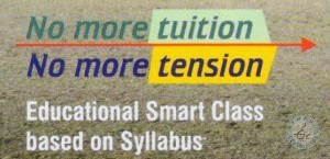 smart class @ your home