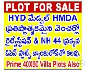 HYD MEDCHAL HMDA PRESTIGIOUS PLOTS(RESIDENTIAL & SEMI-COMMERCIAL) FOR SALE