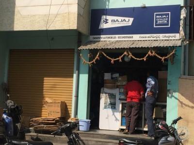 Commercial Shop For Rent