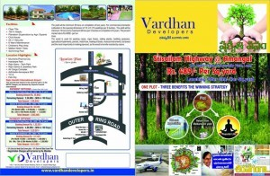 Open Plots For Sale At Hyderabad