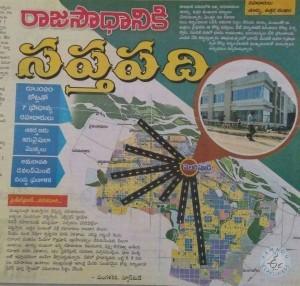 crda approved flats for sale in vijayawada