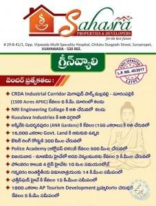 open plots for sale in vijayawada