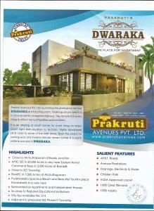 VUDA Plots For Sale In Atchutapuram Vishakapatnam