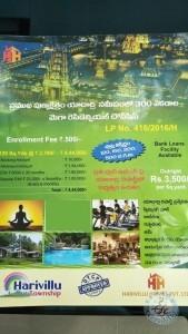 residential plots for sale in yadagirigutta hyderabad
