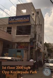 Commercial Space For Rent In Koritepadu Guntur