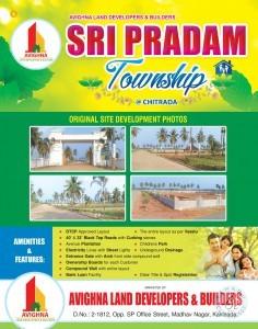 plot for sale in east godavari