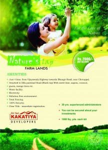 farm lands for sale in hyderabad