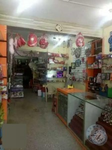 Gift Shop For Sale In Hyderabad