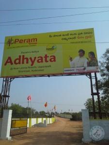 Plot/Land For Sale In Gandi Maisamma Hyderabad