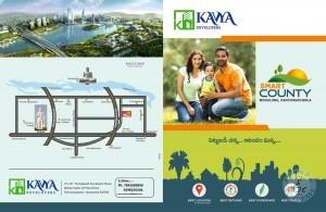 Land For Sale In Kanchikacherla Krishna