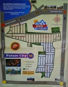 Plots For Sale In Kolanupaka Yadagirigutta