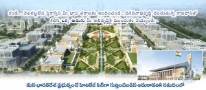Residential Open Land For Sale In Amaravathi,Guntur