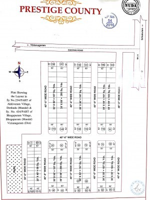 NH5 FACING VUDA APPROVED PLOT FOE SALE AKKIVARAM BHOGAPURAM Visakhapatnam