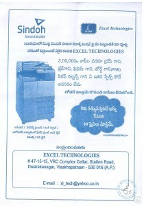 Business Services In Visakhapatnam
