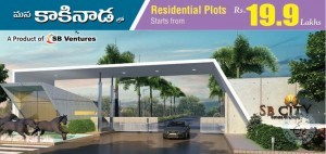 DTCP Approved Plots Villas For Sale In East Godavari