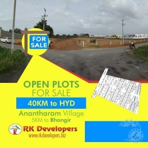 Plots For Sale In Hyderabad-warangal Highway Hyderabad