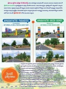 Plots For Sale In Narukullapadu Amaravati Guntur