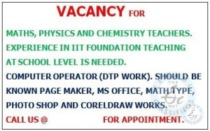 Jobs In Hyderabad For MATHS FACULTY