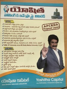 Plots For Sale In Amaravathi Guntur Highway