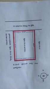 Plots For Sale In Ranipur Karimnagar
