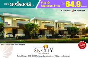 Plots For Sale In Kakinada East Godavari