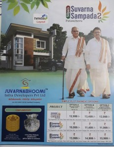 Plots For Sale In Rameswaram Banda Patancheru Hyderabad