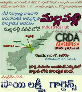 Plots For Sale In Amaravati Krishna(incl Amaravati(vijayawada)