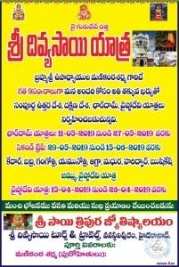 Tour Operators In Vanasthalipuram Hyderabad