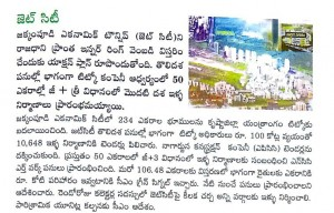 Plot For Sale In Jakkampudi Krishna(incl Amaravati(vijayawada)